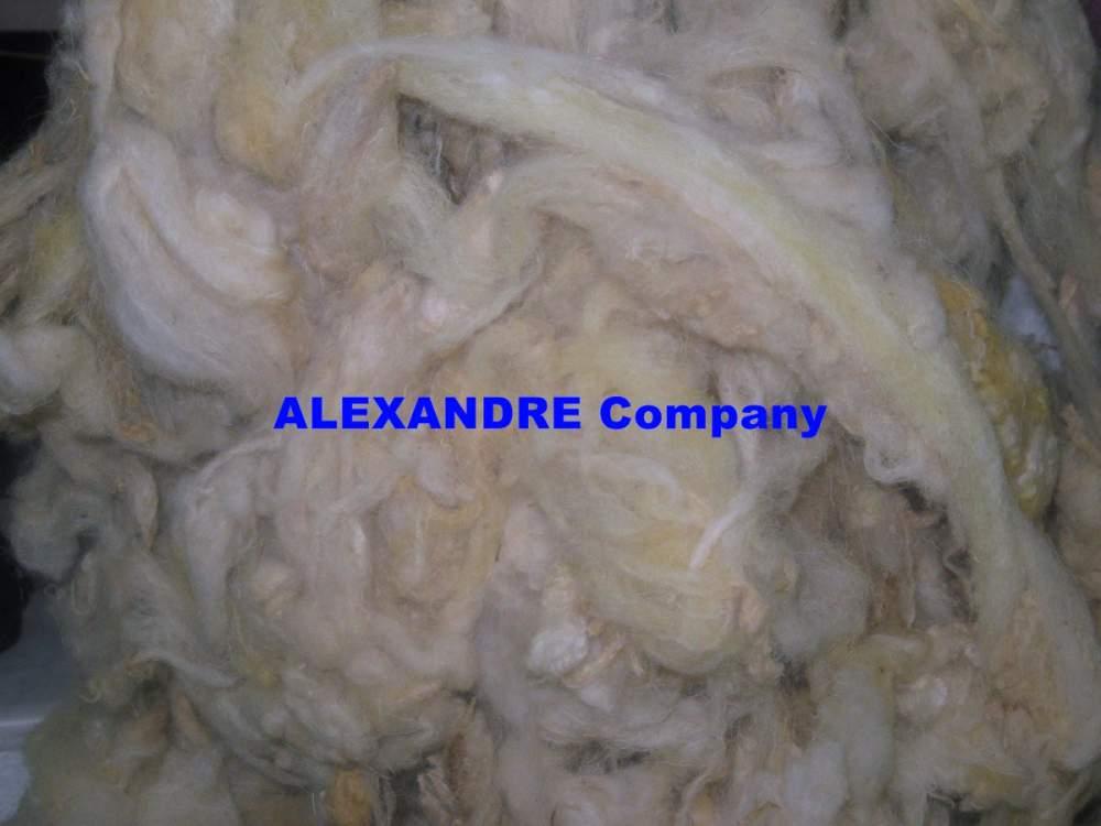 شراء Sheep wool