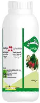 شراء Herbicides(SIMAKEY)