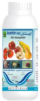 شراء Insecticide (AZOESTAN)