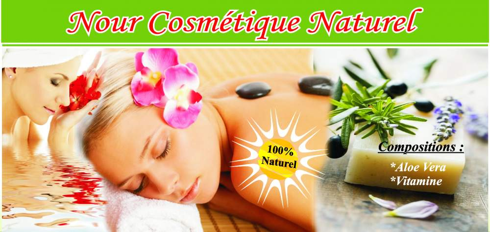 شراء Produits cosmétiques naturels
