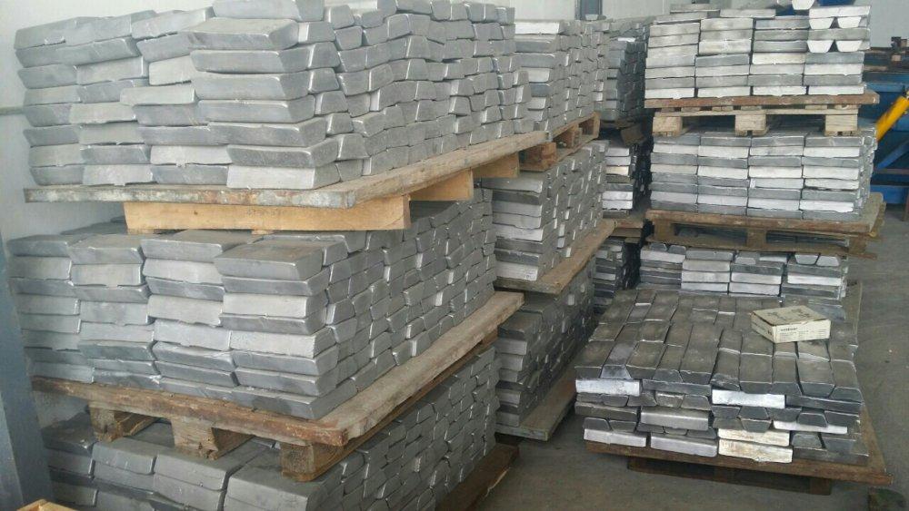 شراء Ingots aluminium