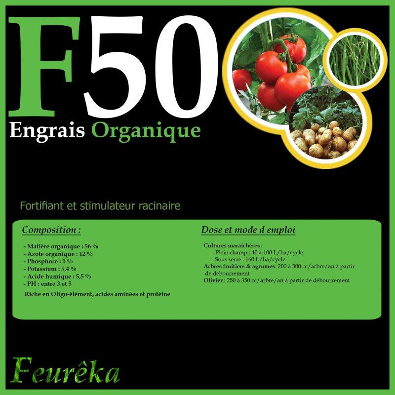 شراء F50