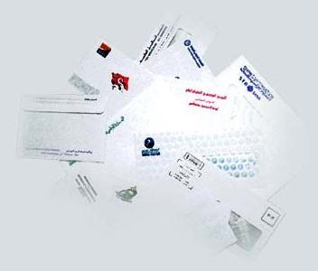 شراء Les enveloppes et pochettes