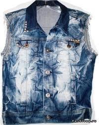 شراء Produits en jeans