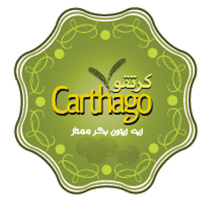 شراء Extra Virgin Olive Oil, Max acidity 0,5 % (Carthago)