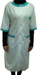 شراء Vetements medico-hospitaliers