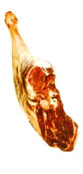 شراء Ovin (Smoker leg)