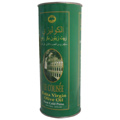 Huile D'olive Tunisienne Vierge Extra
