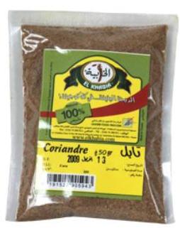 شراء Coriandre-50gr