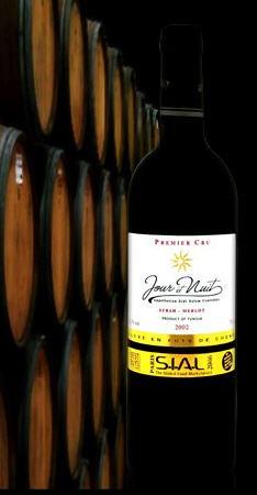 شراء Vin Rouge (Jour et Nuit)