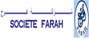 Ste Farah, بن عروس