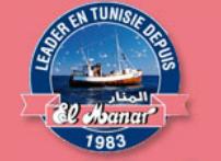 Manar Thon, تونس