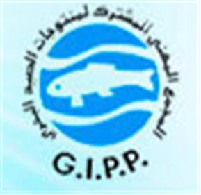 Le Groupement Interprofessionnel des Produits de la Pêche (GIPP), تونس