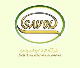 La Société des Abattoirs de Volailles SAVOL, قربة