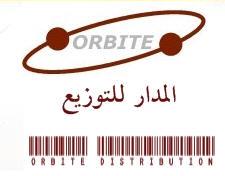 Société Orbite Distribution, المدينة الجديدة