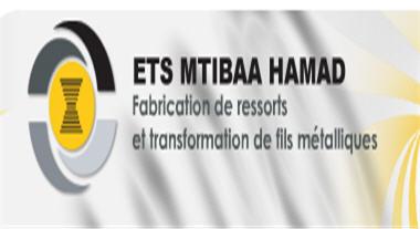 E T S Mtibaa Hamad, صفاقس الجنوبية