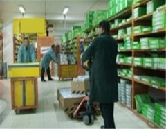 Commerce et distribution